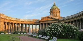Classic St Petersburg